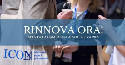 Campagna associativa 2019!