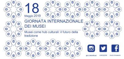 #IMD2019 | Musei come hub culturali: il futuro della tradizione
