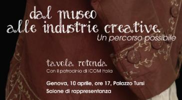 "Tavola rotonda ""Dal Museo alle Industrie Creative"""