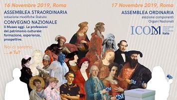 Assemblea straordinaria, convegno nazionale e assemblea ordinaria (elezioni) di ICOM Italia | Roma, 16-17 novembre 2019