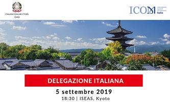 ICOM Italia a Kyoto | Incontro con i rappresentanti del Sistema Italia