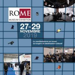Iniziative patrocinate | RO.ME Museum Exhibition